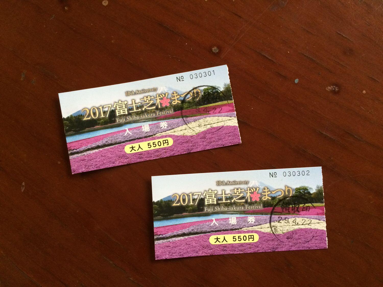 Tiket masuk Fuji Shibazakura Matsuri