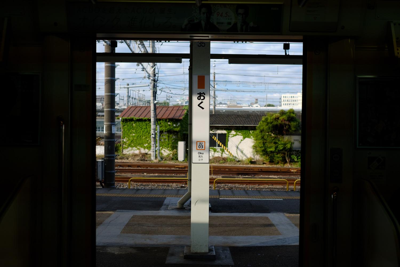 20170423_Tokyo_Ibaraki_Hitachi Seaside Park_16.jpg