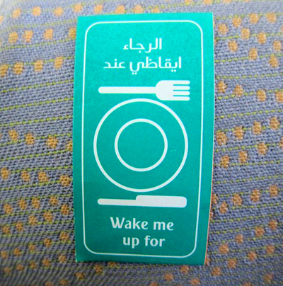 The only time you should wake me on a flight.