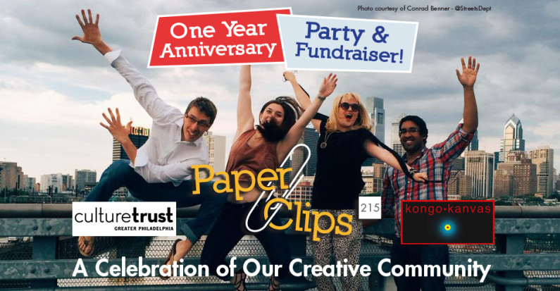 paperclips jumpin.jpg