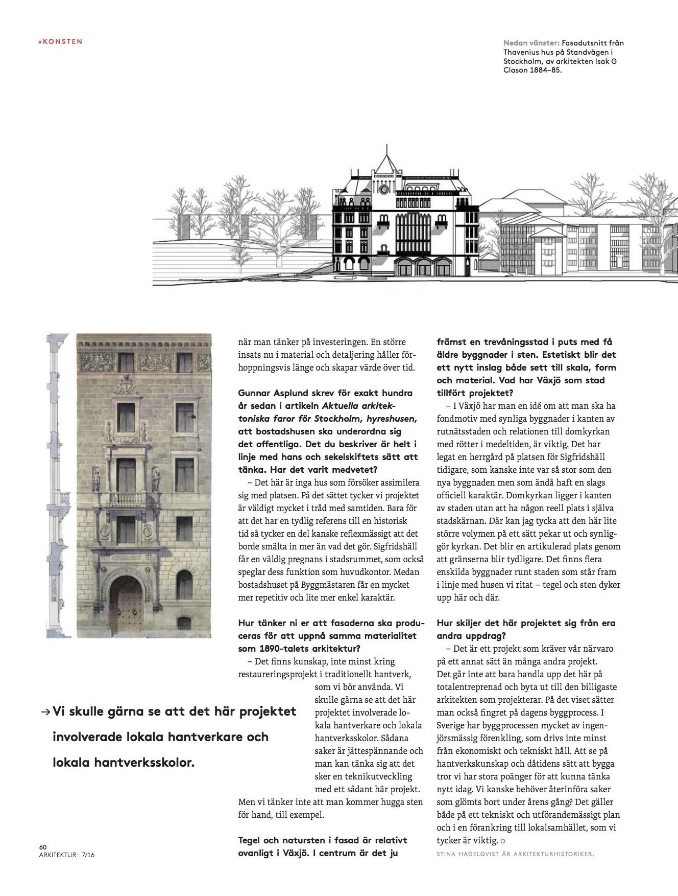 Spridd intervju Arkitektur_7_2016-2_5.jpg