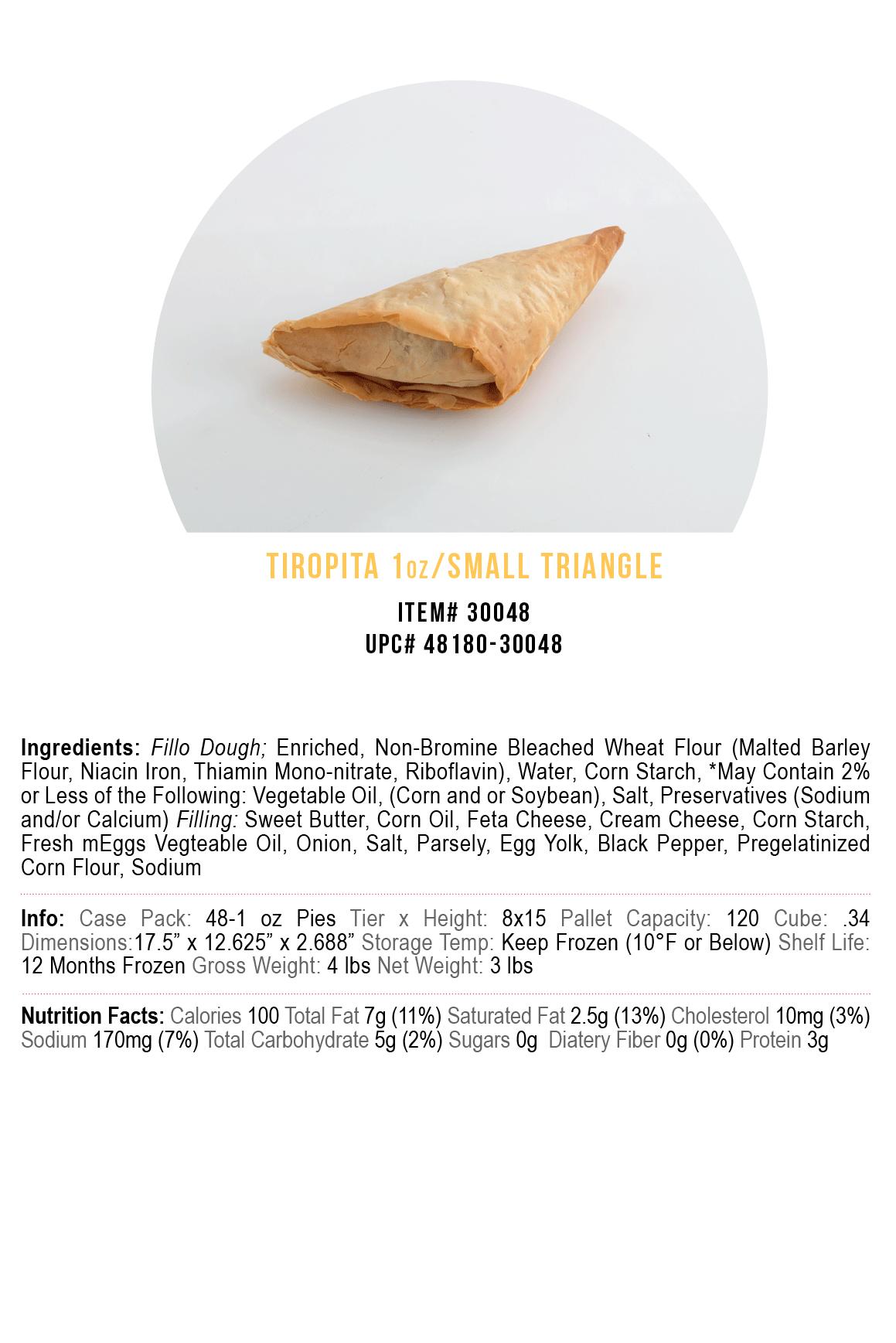 corfu-tiropita-1oz.png