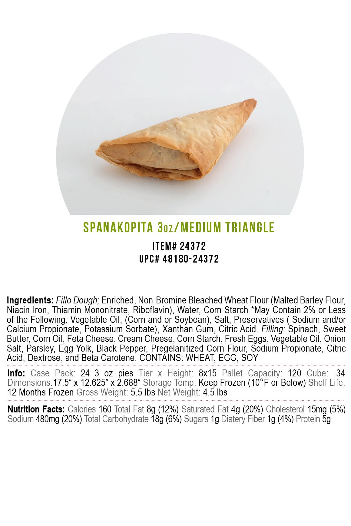 corfu-spanakopita-3oz.png