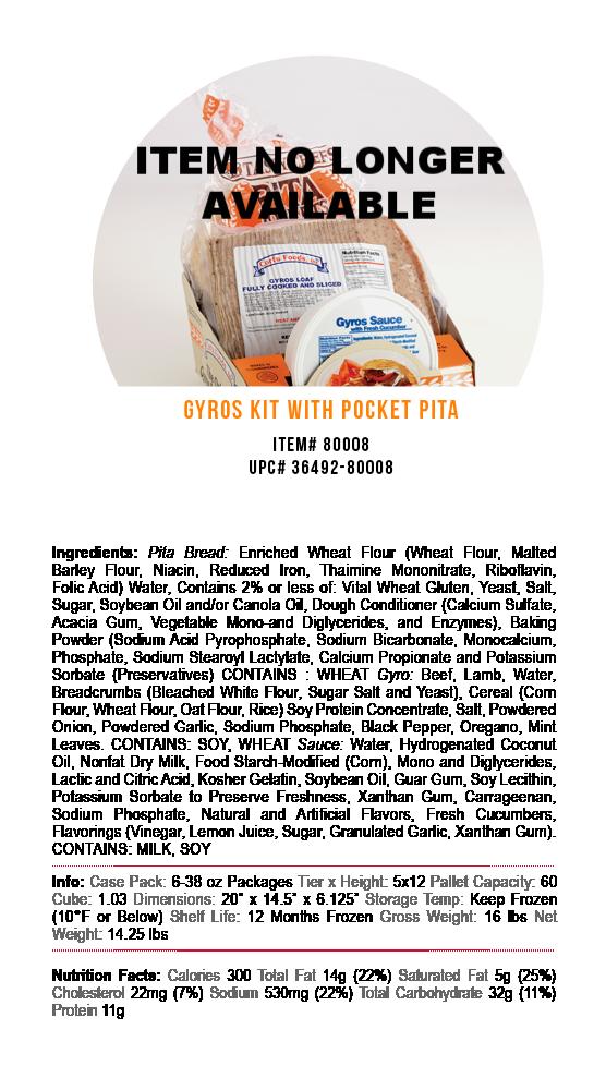 corfu-retail-sandwich-kits-pocket.png