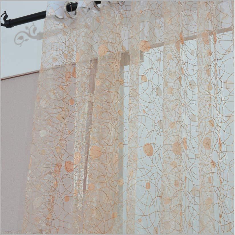 479_Dolce-Mela_Curtain-Panel_2.jpg
