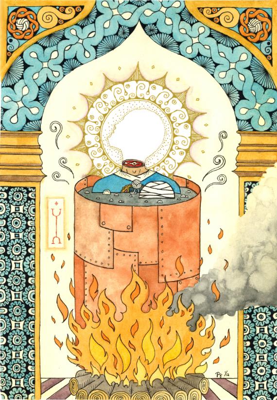 Martyr II SAMPLE.jpg