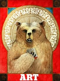 THUMBGod's bear ii SAMPLE.jpg