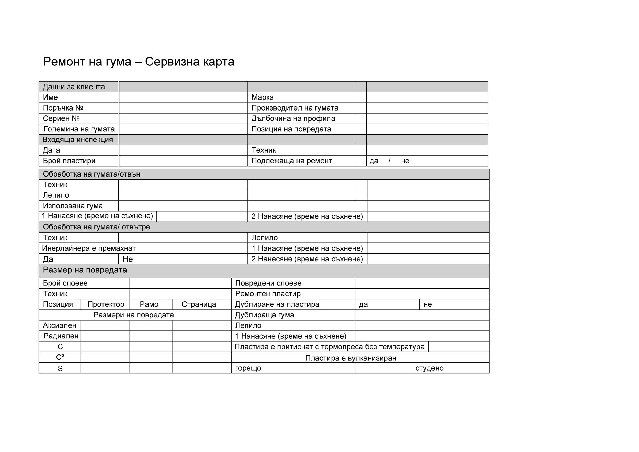 Arbeitskarte BG - Reifenreparatur3.jpg