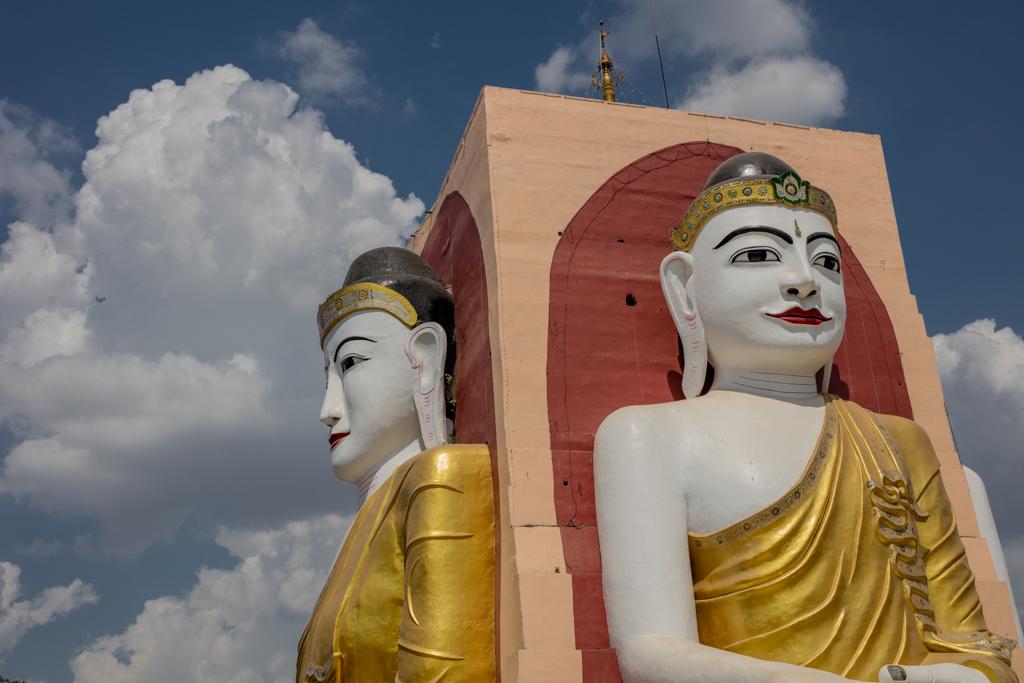 Kyaik Pun Buddha Images