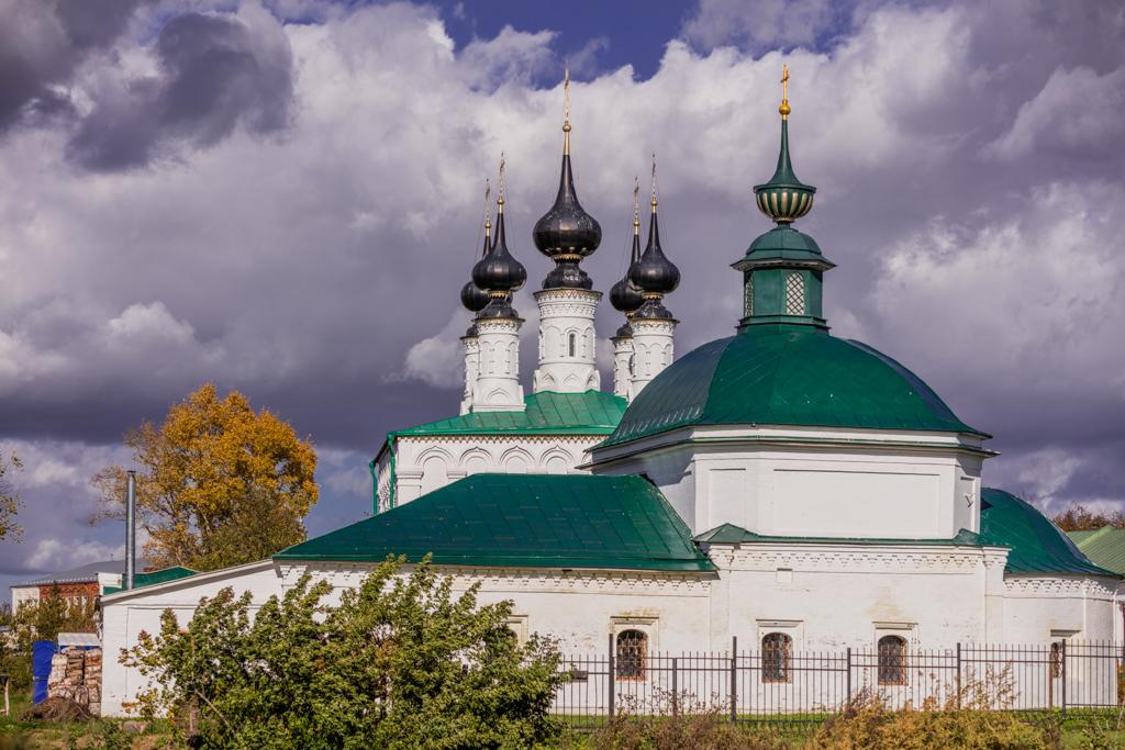 The Log-Jerusalem Church