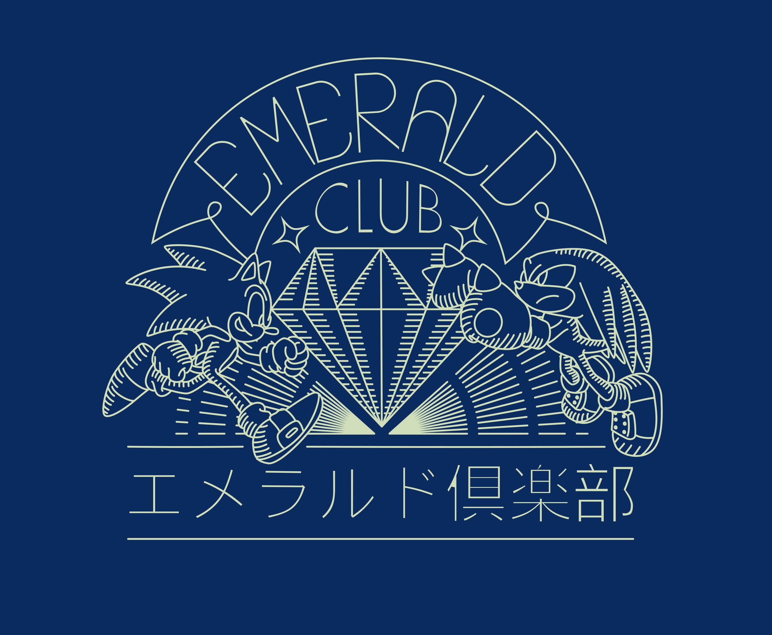 Sonic Deco Emerald Club.jpg