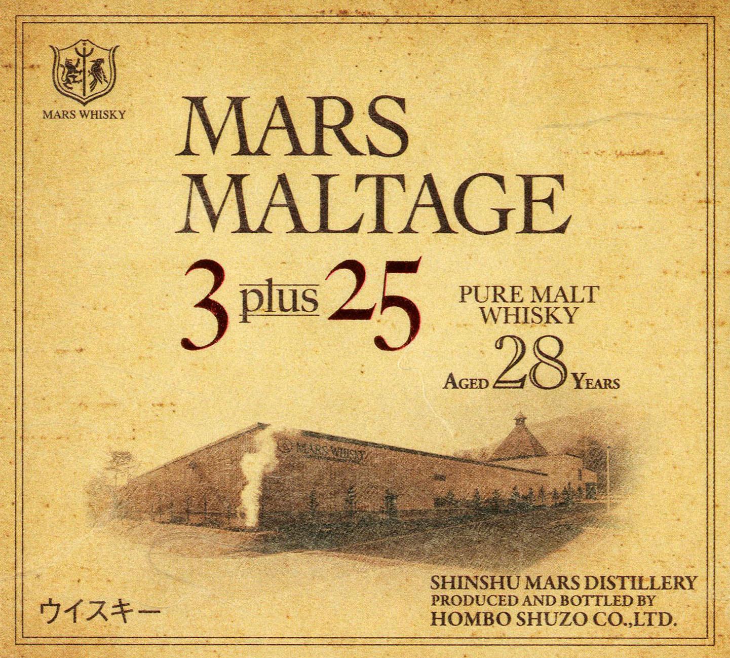 Mars Maltage 3 plus 25