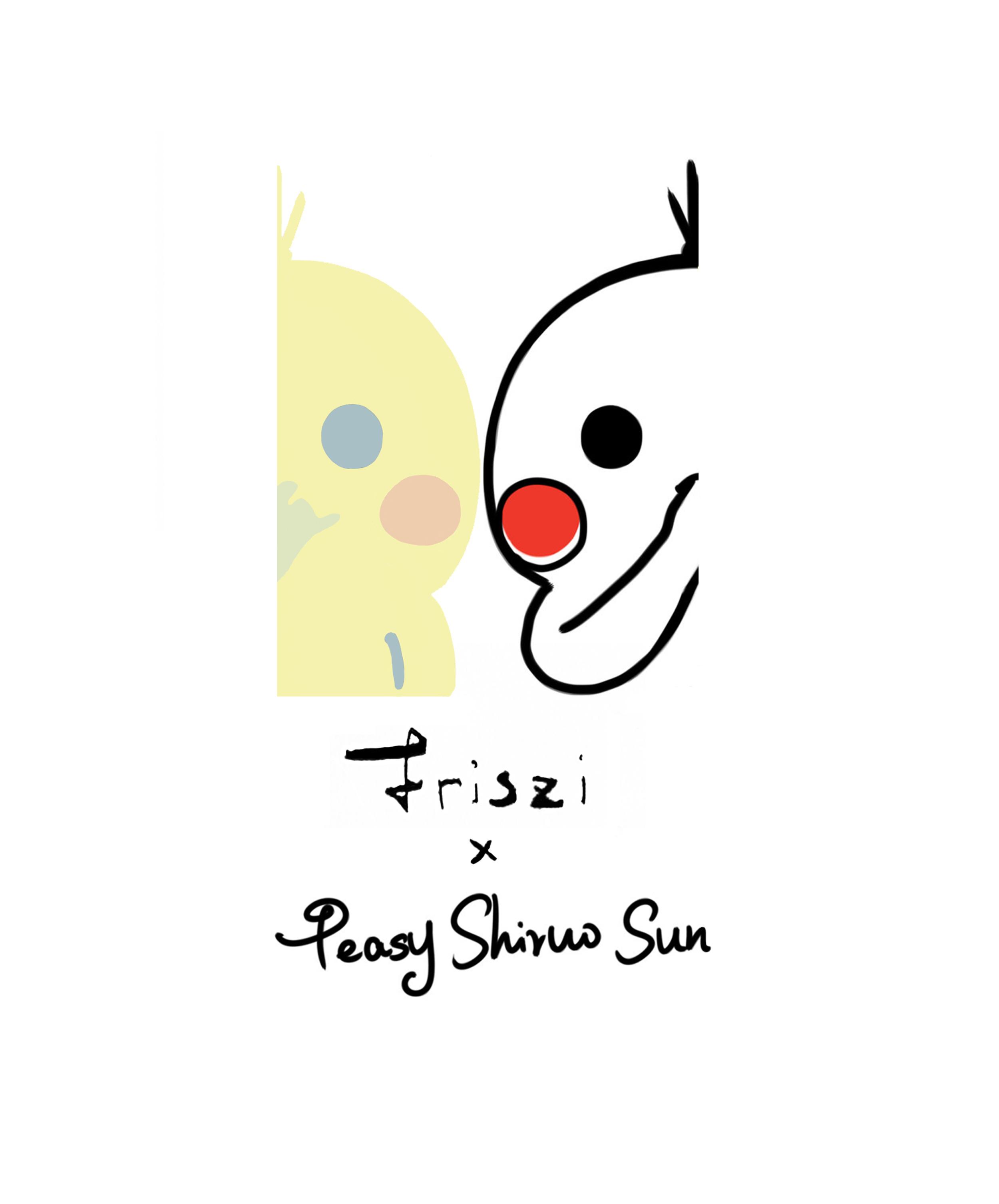 teasy and friszi logo