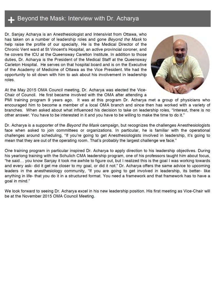 Dr. Sanjay Acharya - Summer 2015 Interview
