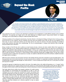 Dr. Paul Gill - Fall 2018 Interview