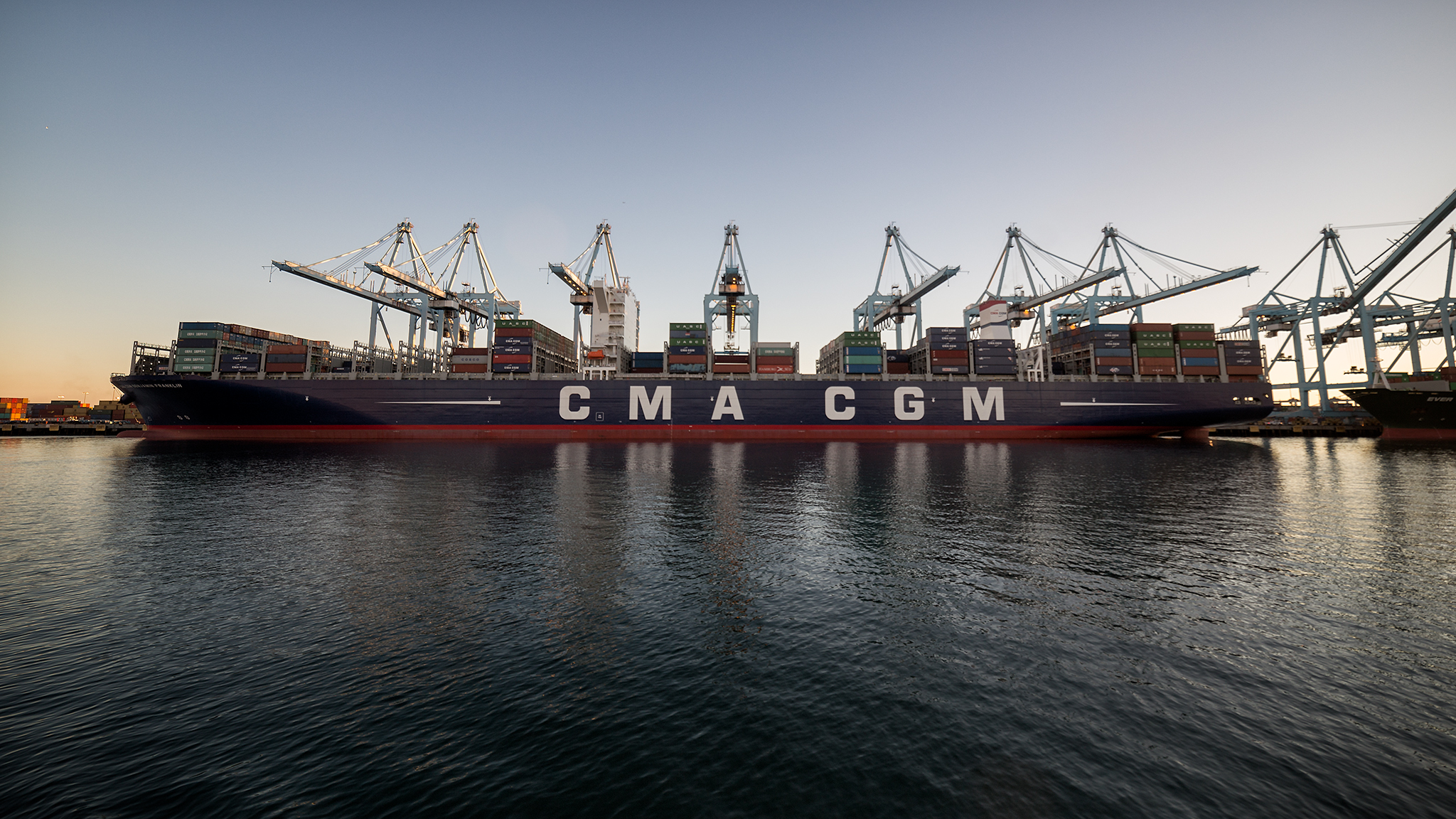 The CMA CGM Benjamin Franklin herself. She is the largest container vessel every to visit the Americas. She is longer than the Empire State Building, and wider than a football field is long.