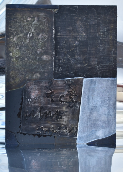 8x10x12_7_Silver Foil.JPG