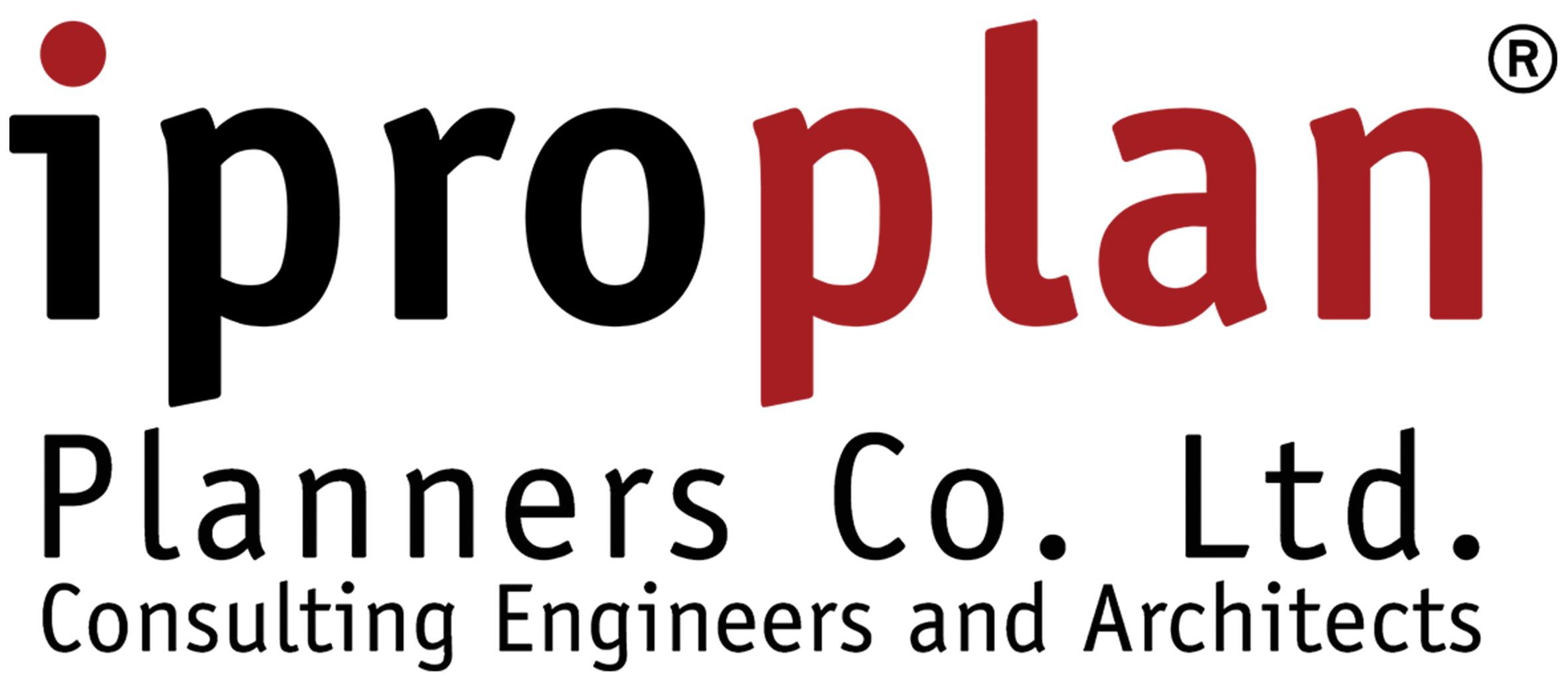 ipro-black-logo.png