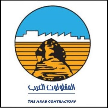 ArabContractorsLogo.jpg