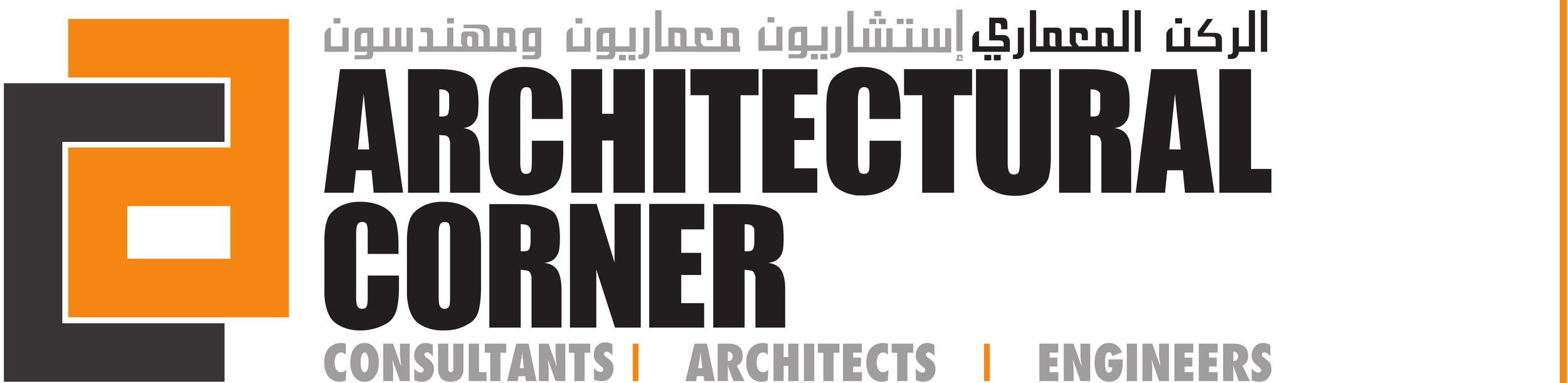 AC Logo-R.jpg