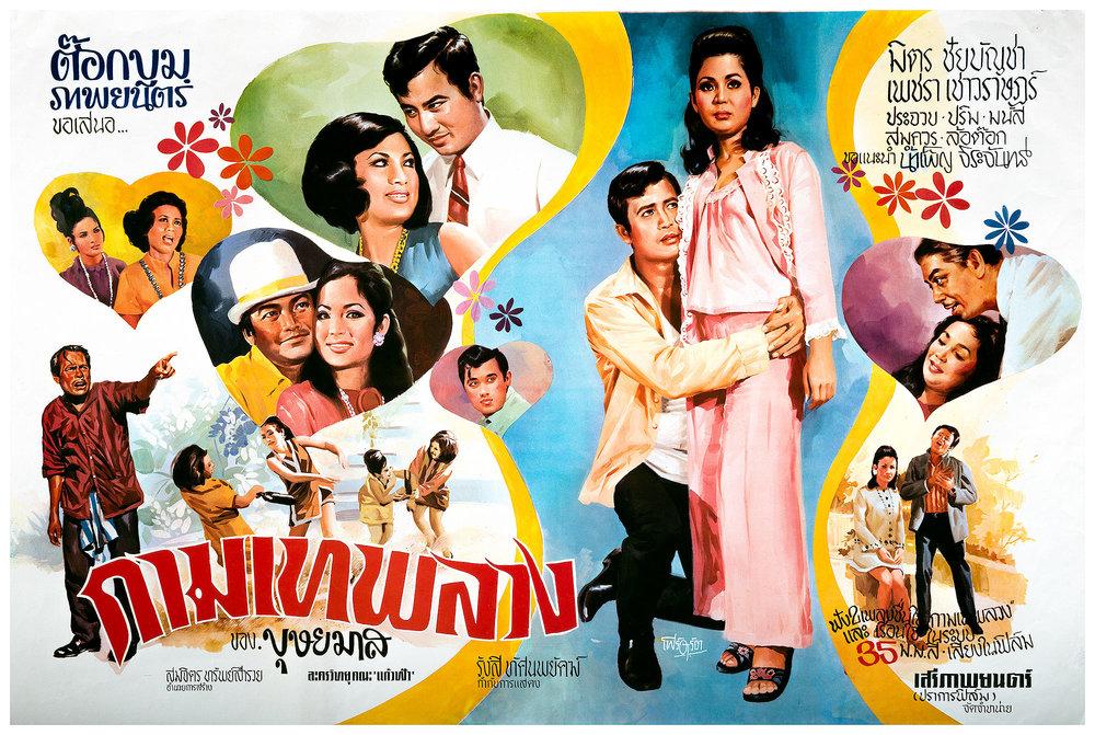 thailand_poster.jpg