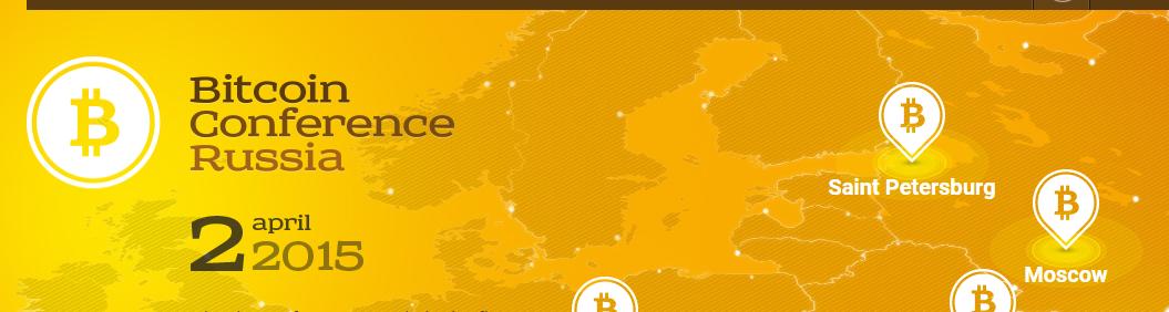 Bitcoin_Conf_Russia_mh