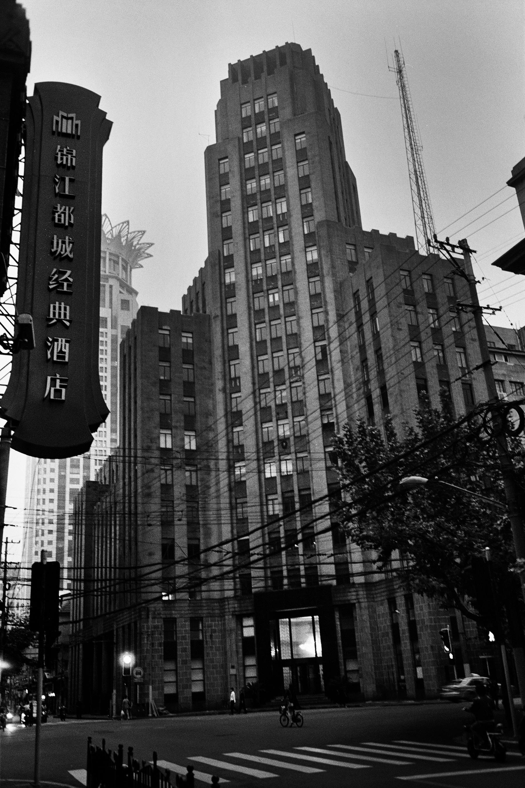 Shanghai-street007.jpg