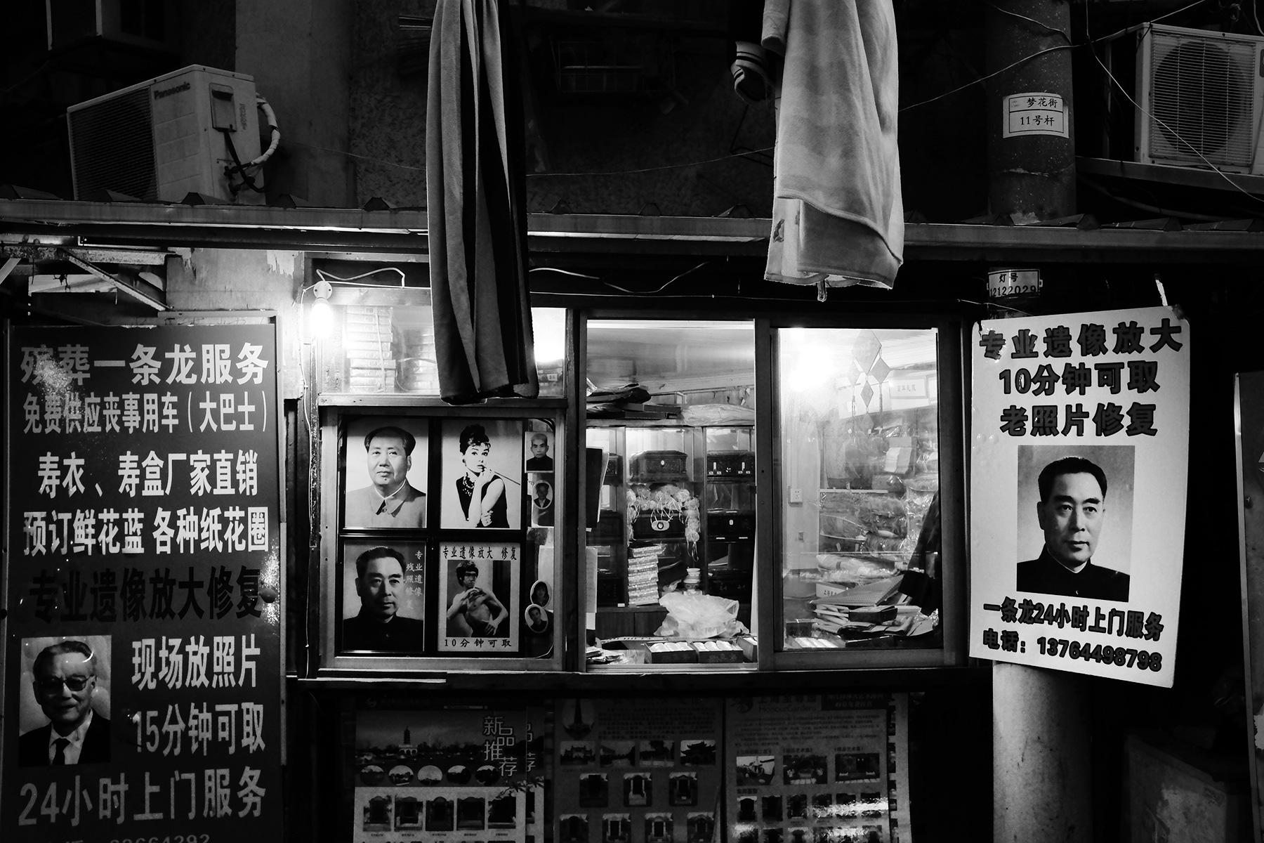 Shanghai-street027.jpg