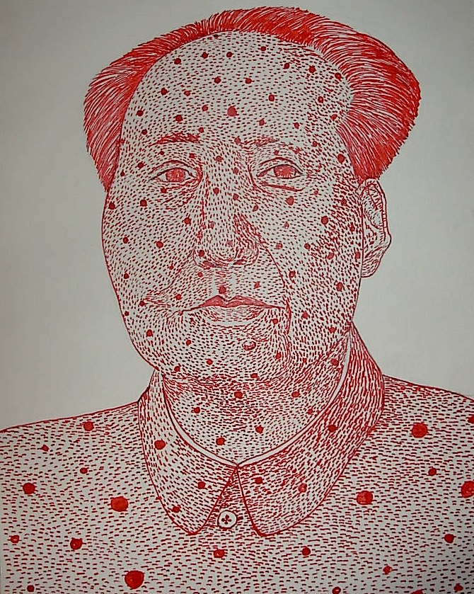 """Mao"", ink on paper 2012  12""x14"""