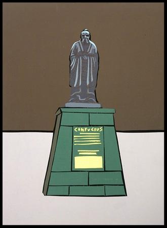 20 Confucius.jpg