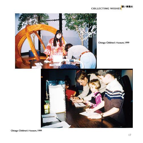 WishBookp200517.jpg