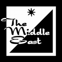 MIDDLE EAST  Located in Cambridge, MA, The Middle East has 5 rooms ranging from 60-525 cap.