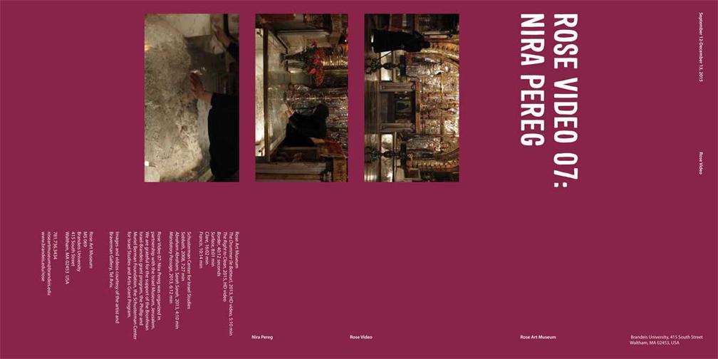 Rose Art Museum, Video Installation Exhibit