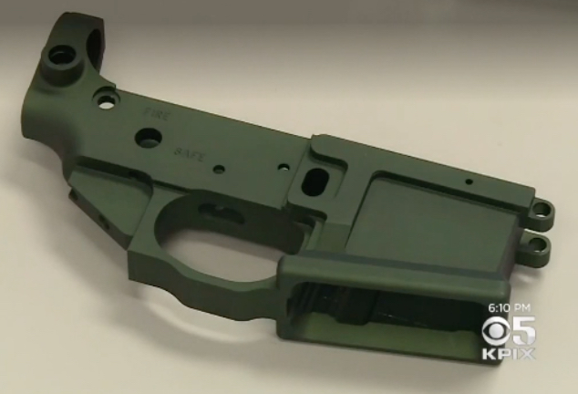 A firearm receiver.