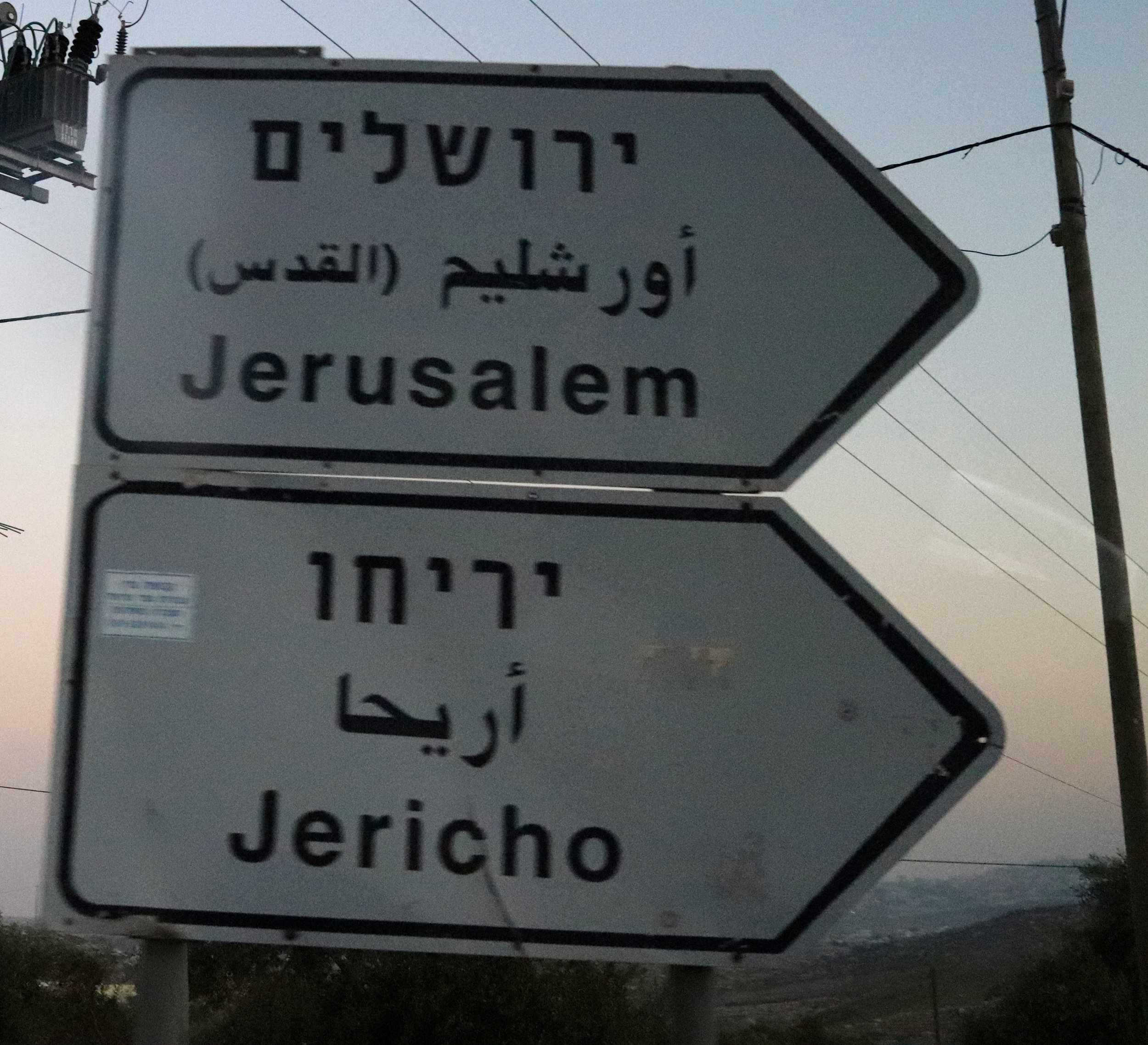What makes a visit to Israel so astounding is being in the places you've heard of for... pretty much ever.