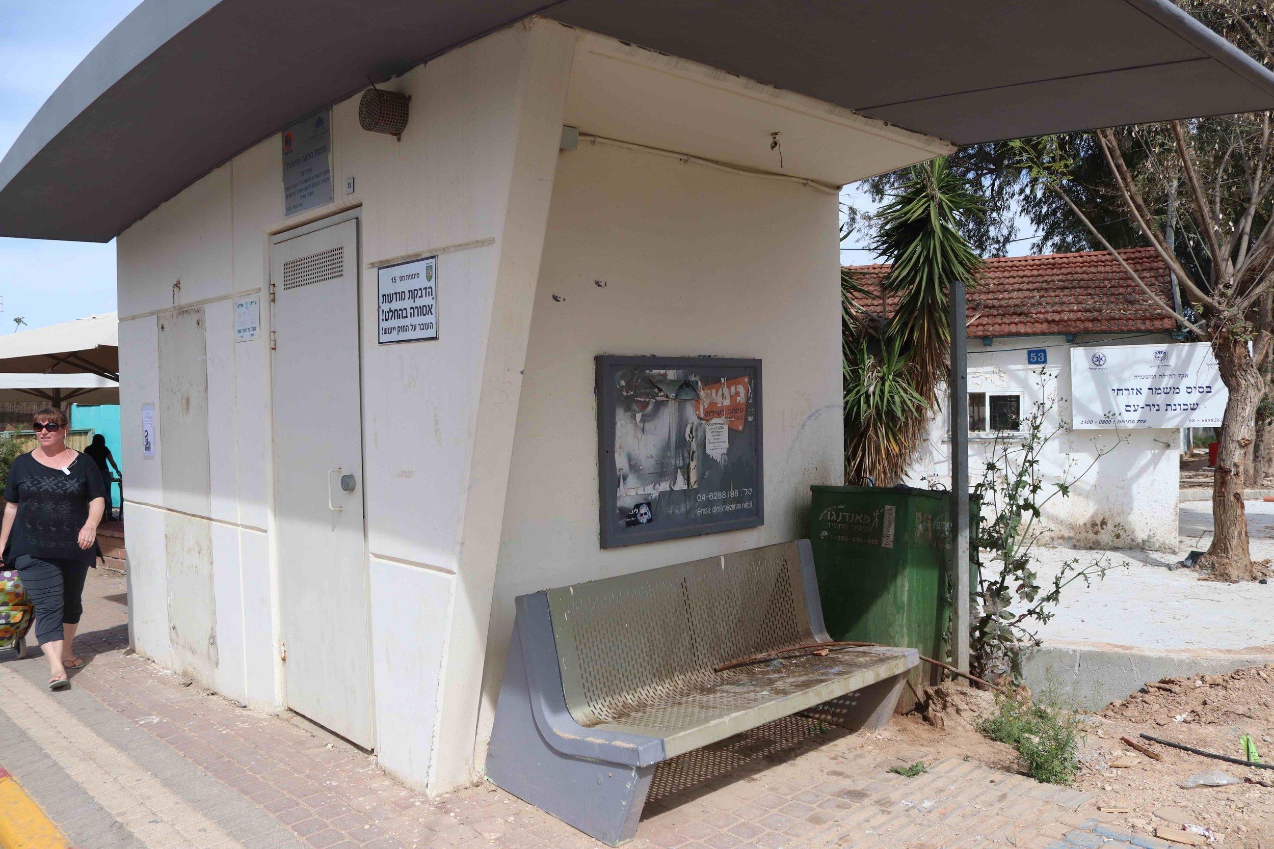 Street side bomb shelter in Sderot, Israel.