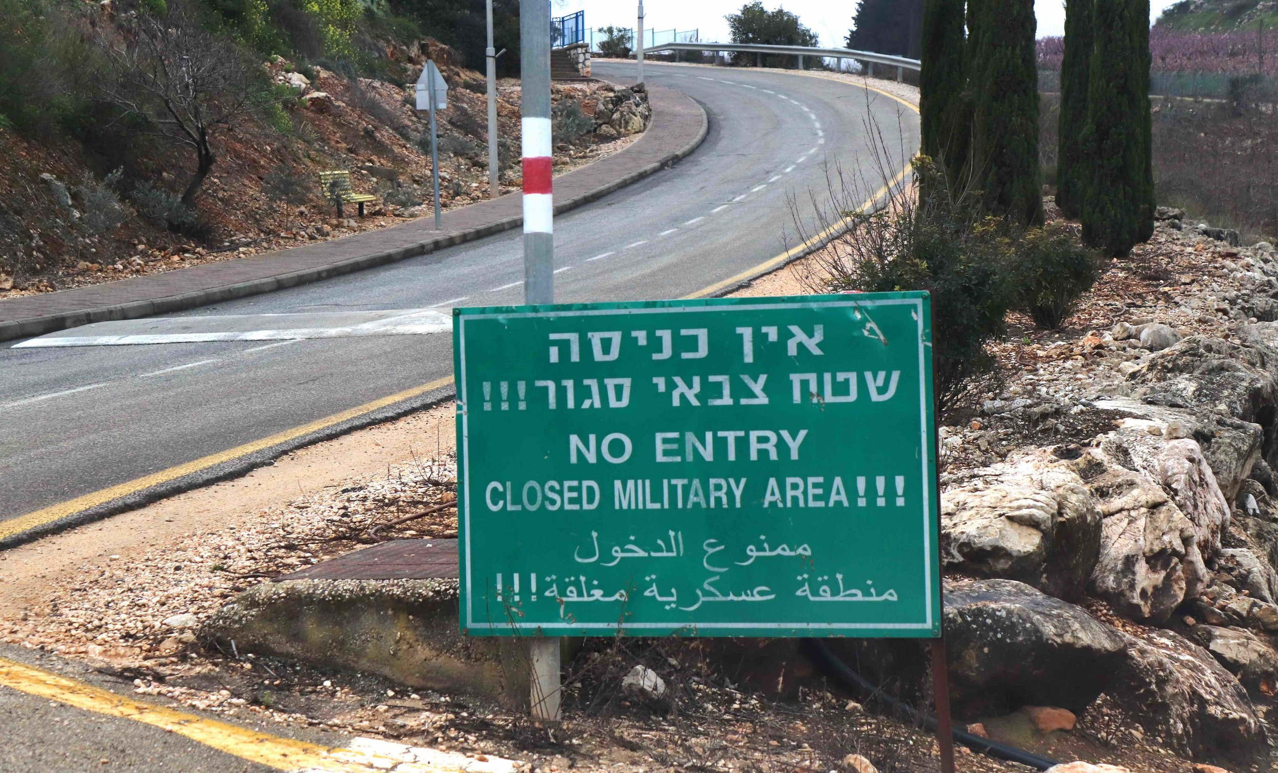 Israeli Defense Forces fortifications are nearby and civilians are limited on where they can go,