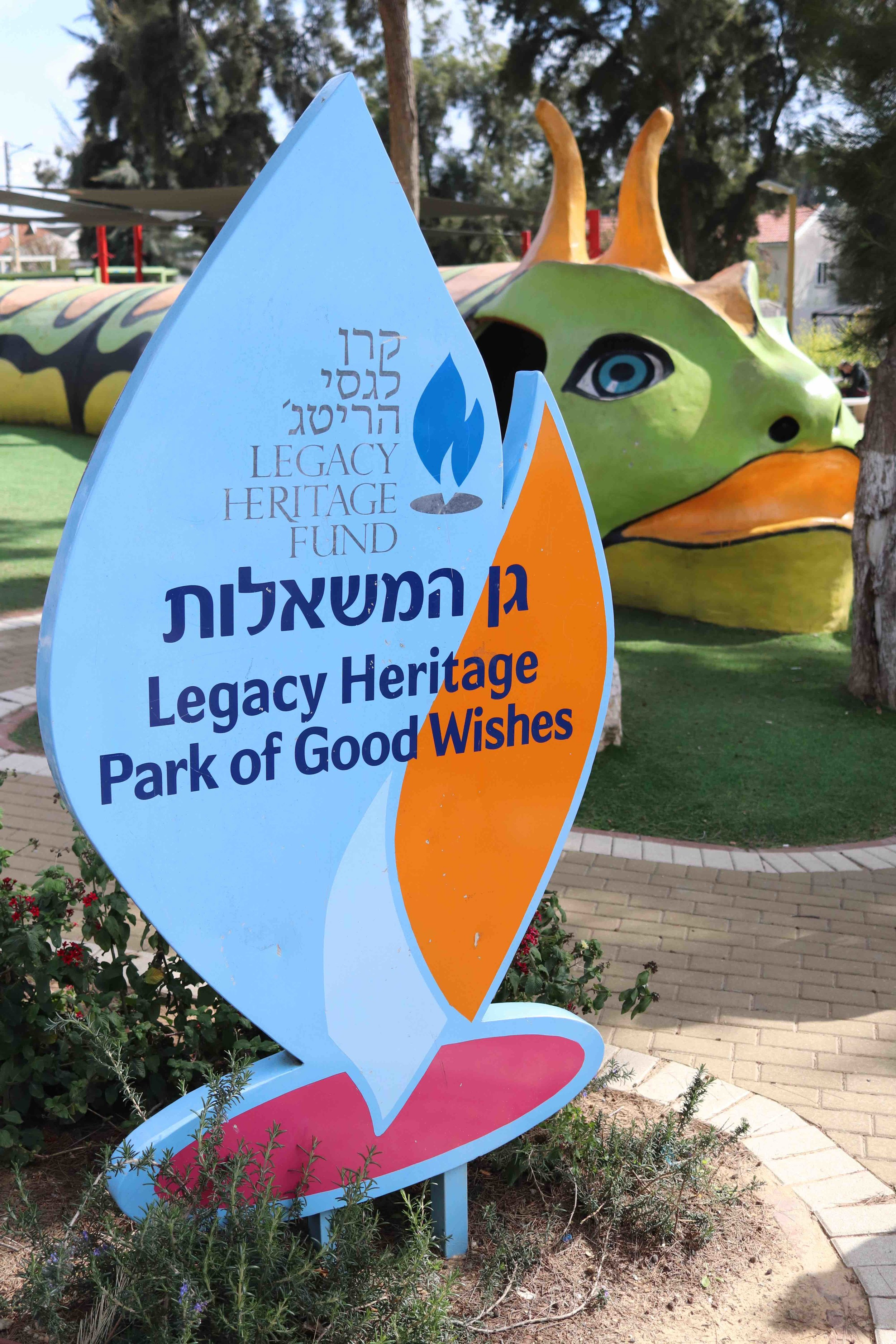 protected park sign 1.jpg