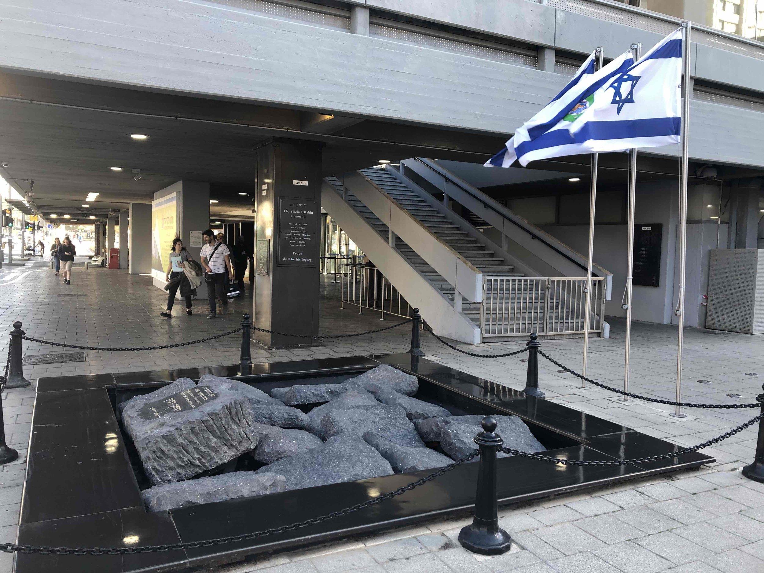 Prime Minister Yitzhak Rabin assassination memorial in downtown Tel Aviv.
