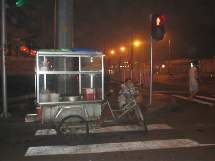 Street eats.jpg