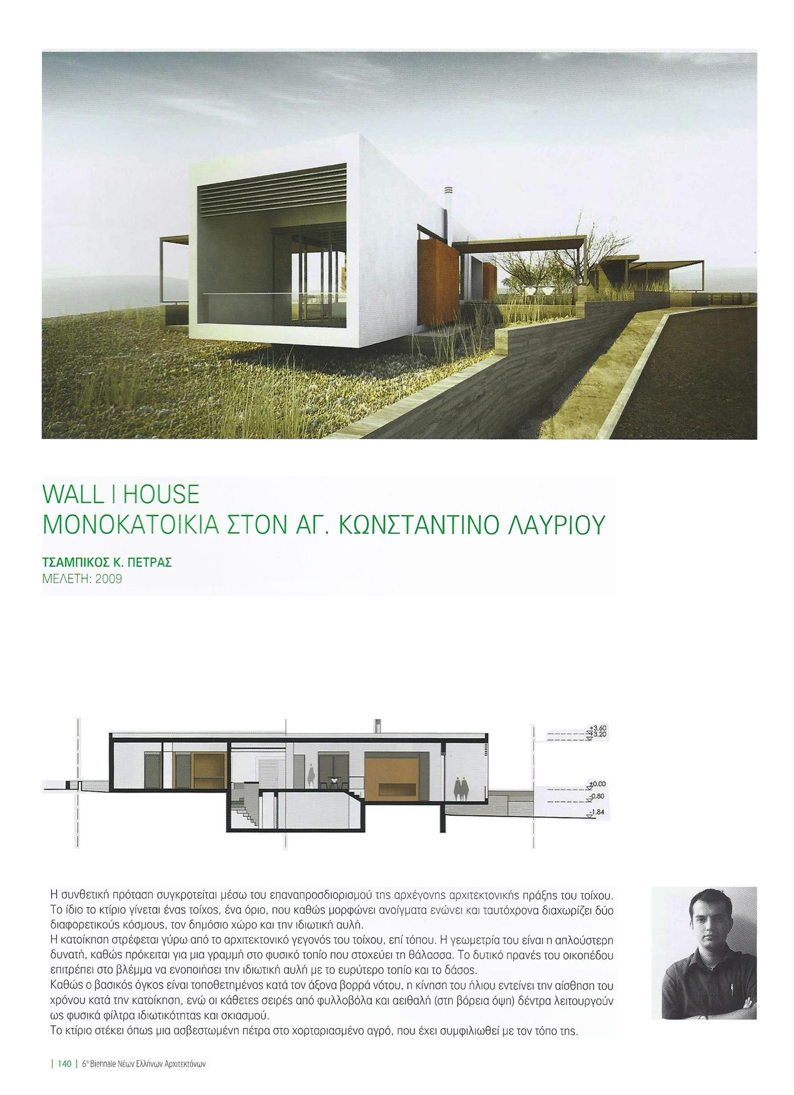 6_biennale_140.jpg