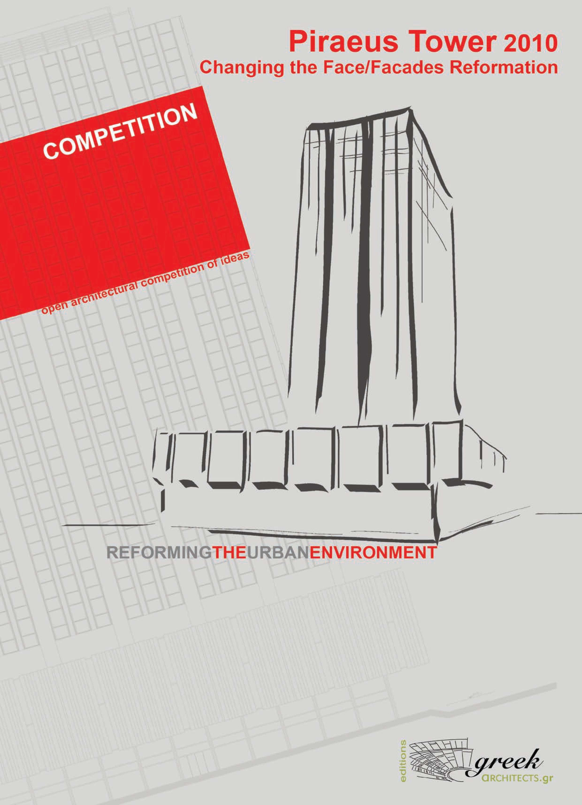 GreekArchitects_competition_PiraeusTower.jpg