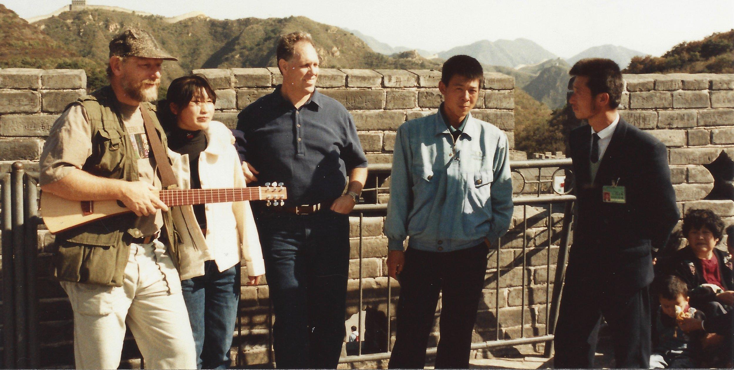 ChinaWallDickTed.jpg