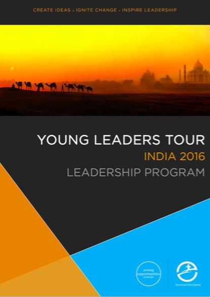 www.youngleaders2016.com
