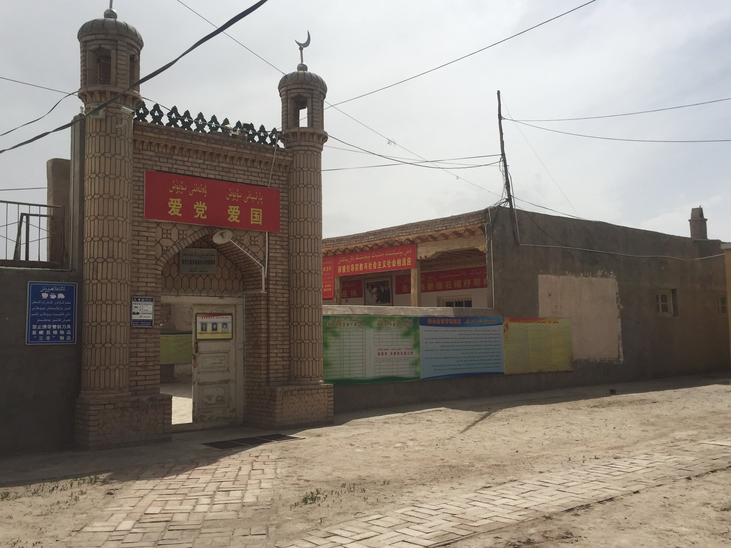 "A propaganda-laden mosque in Yengisar, southern Xinjiang. The banner at the entrance reads: ""Love the Party, love the country."""