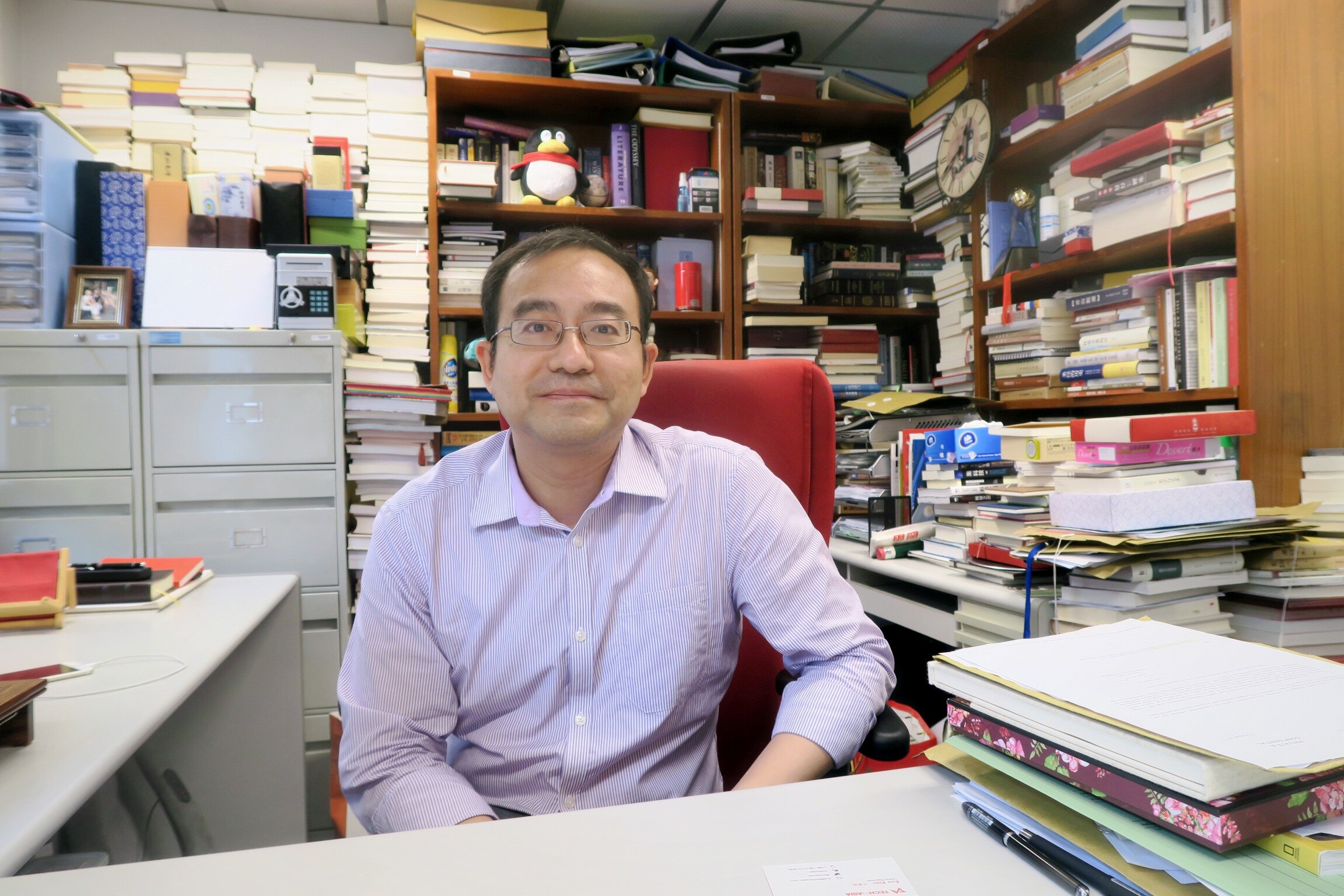 Huamin Qu, professor of computer science at Hong Kong University of Science and Technology. He specializes in data visualization.