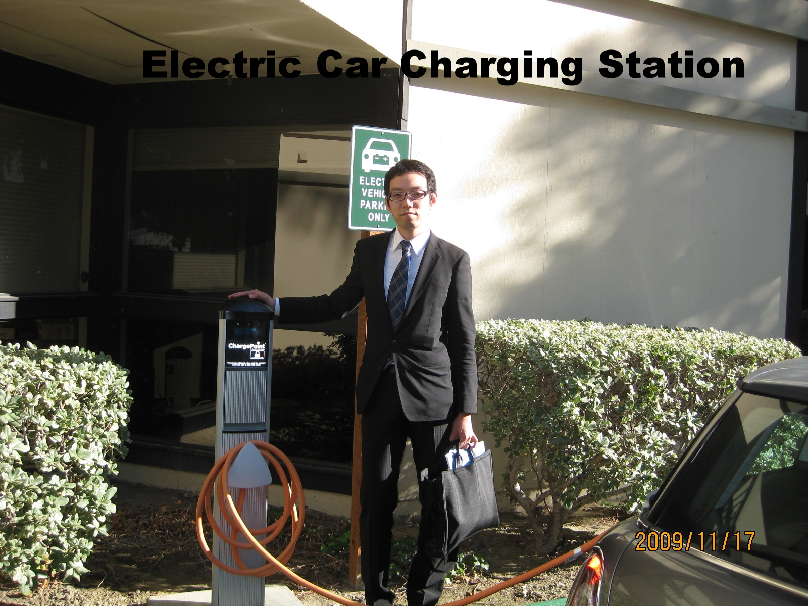 Chargepoint with Noritake VFD Display