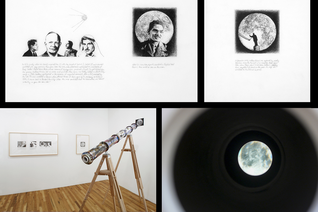 The project's final image is of Hussein's face on the moon—the moon every boy and world leader dreamed of reaching—seen through a telescope whose shape is derived from Bull's ill-fated Project Babylon supergun, and is constructed from the boxes of toy military models. Rumors of this lunar vision spread on the night Hussein was hanged, echoing rumors that had circulated four decades earlier, the night of the execution of Qassim, the Iraqi ruler who Saddam eventually replaced.