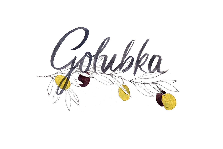 hand-lettered-logo-by-Erin-Ellis_Golubka-Kitchen.jpg