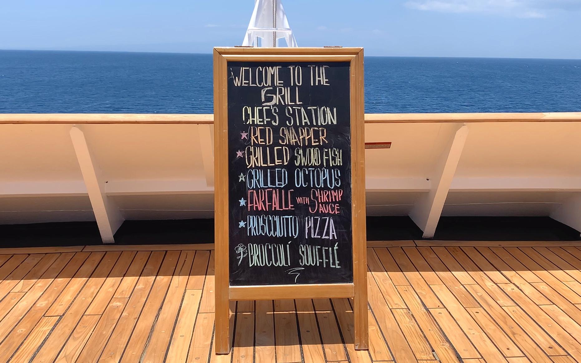 Patio Grill lunch board.